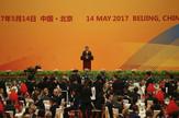 Kina, Samit, Put svile, 2017