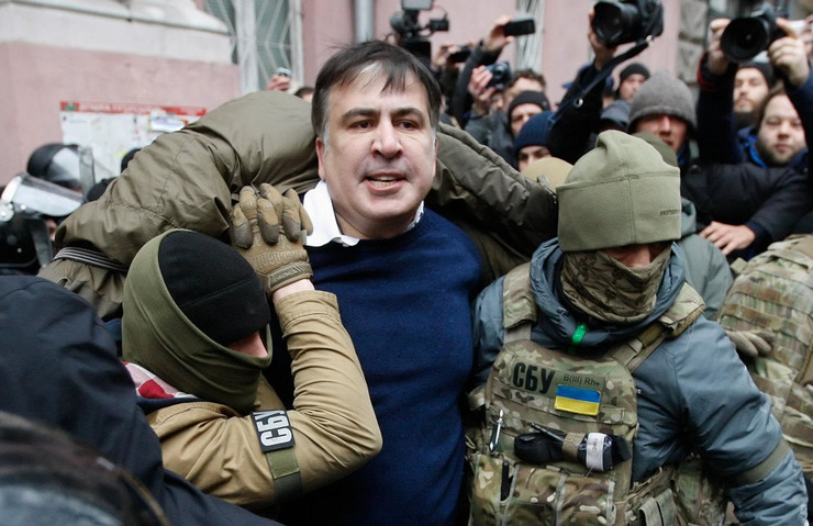 Mihail Sakašvili, Hapšenje