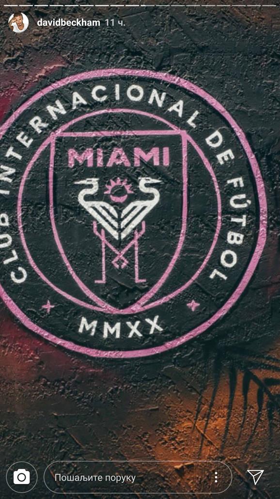 Grb FK Majami Inter
