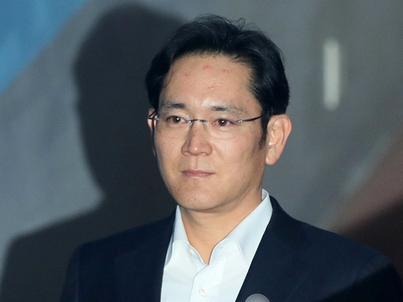 Li Dze Jong faktycznie jest szefem rady dyrektorów Samsunga