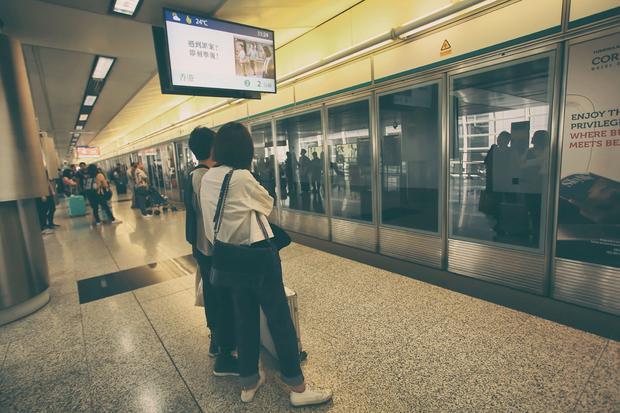 Hong Kong, Airport Express