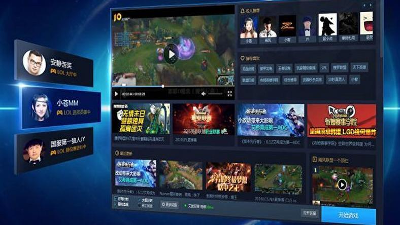 Tencent Games Platform