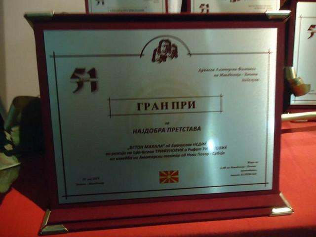 Nagrada za najbolju predstavu na 51. Dramskom amaterskom festivalu u Kočanima