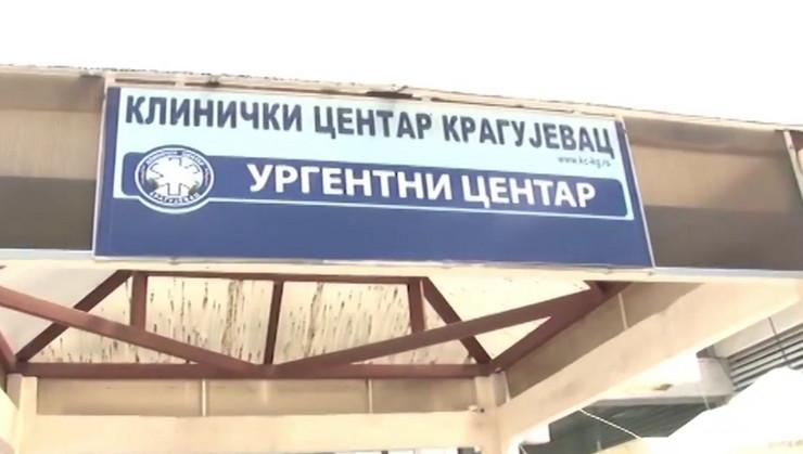 Klinički centar Kragujevac