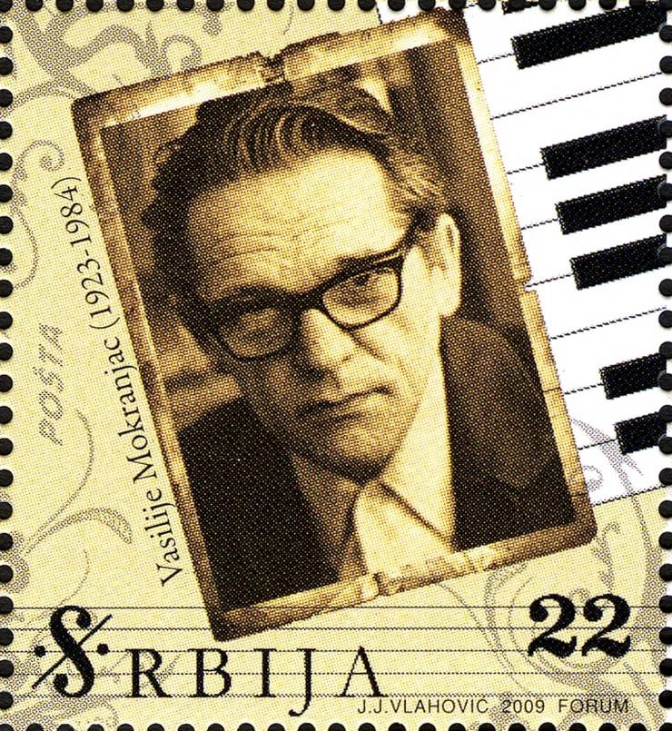 Vasilije_Mokranjac_2009_Serbian_stamp