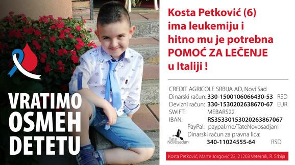 Pomoć za Kostu Petkovića