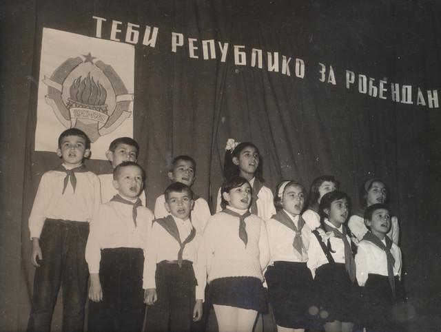 Dan Republike priredba u Pirotu 1963