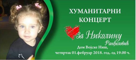 Niški muzičari organizuju 1.februara humanitarni koncert za bolesnu devojčicu