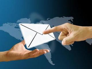 Tymczasowy adres poczty elektronicznej sam zniknie po wykonaniu zadania