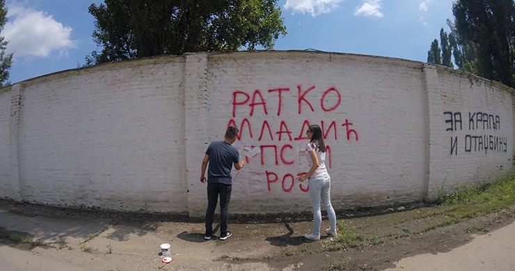 grafiti mladić krečenje inicijativa