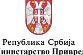 Ministarstvo privrede logo Promo