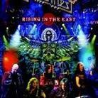 "Judas Priest - ""Rising In The East"""