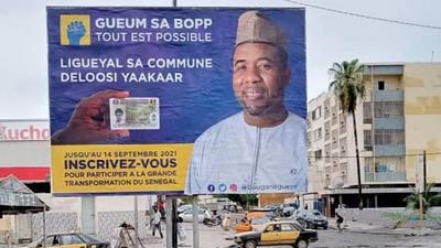 Bougane Guèye sommé de retirer ses affiches sous 24 heures