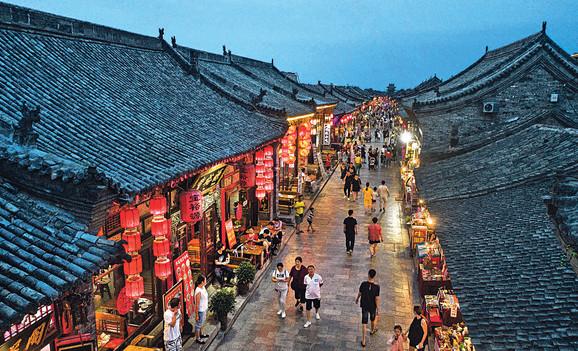 Pingjao, trovinsko-finansijska raskrsnica kineske provincije Šanksi, istorijski spomenik nastao u 17. veku, danas pod zaštitom Uneska i turistička atrakcija najviše kategorije