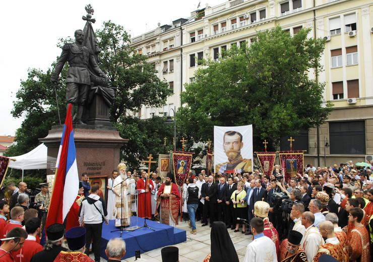 Obeleženo 100 godina od smrti Nikolaja Romanova