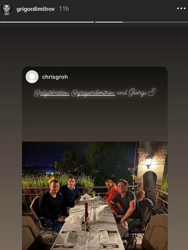 Dimitrov na večeri sa prijateljima u Beogradu