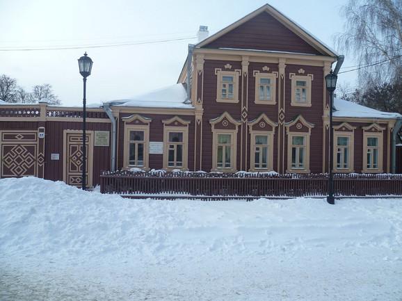 Pavlovljev muzej