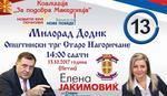 Na lokalnim izborima u Makedoniji izgubio kandidat kojeg je podržavao Dodik