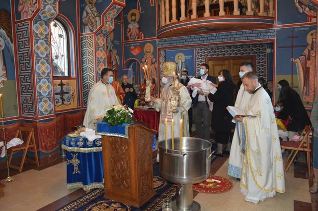 Ovom prilikom obavljeno je i krštenje male Teone