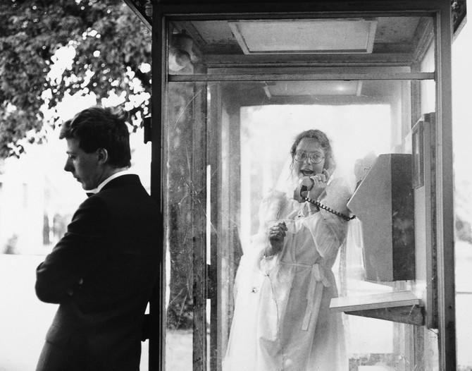 """Svadba, ali izgleda  """"zamalo svadba"""""""