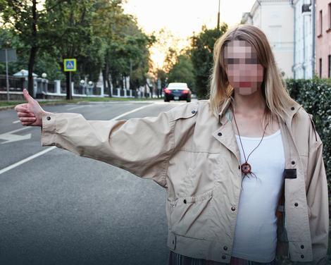Devojka u Resavskoj ulici traži za gorivo