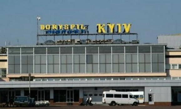 Glavna zgrada aerdroma u Kijevu