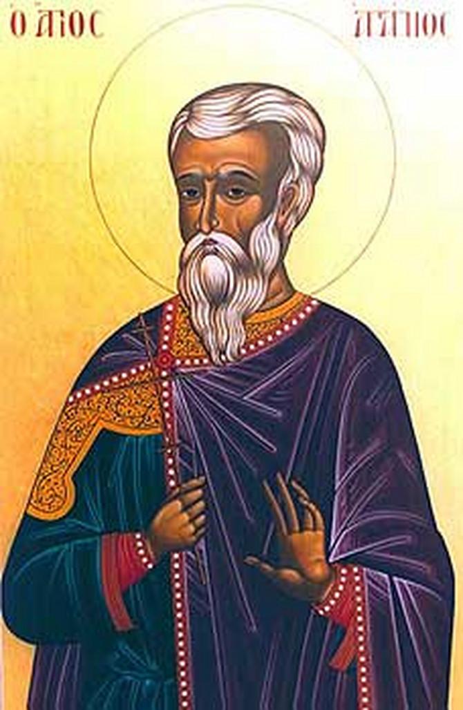 Sveti Agapije