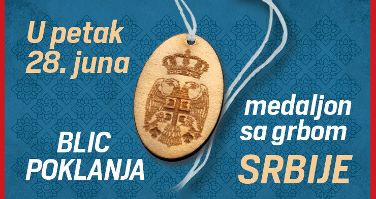 Medaljon sa grbom Srbije na poklon u petak