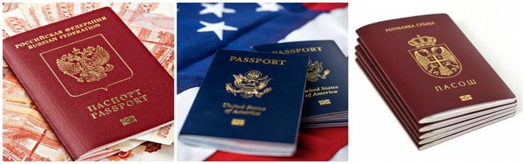pasoši kombo