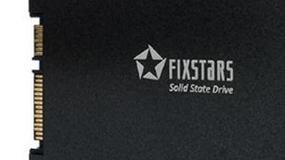 Fixstars zapowiada 13 TB dysk SSD