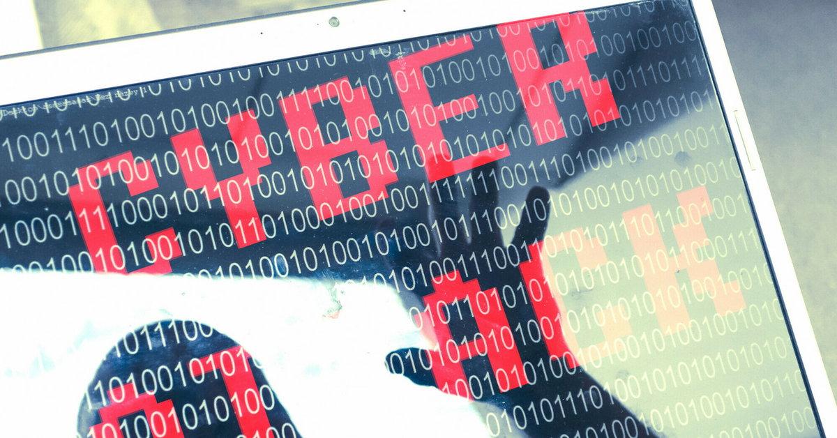 Liga angielska - atak hakerów na Manchester United - Sport