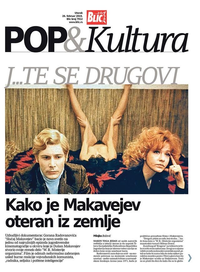 POP & Kultura, naslovna strana