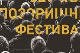 Jesenji pozorisni festival plakat