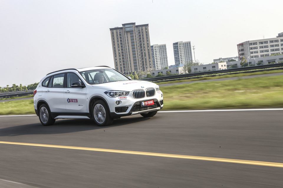 BMW-Brilliance X1 xDrive 25Le