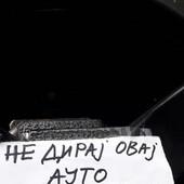 Ako lopovi pokušaju da ukradu automobil ovoj Beograđanki ZAŽALIĆE (FOTO)
