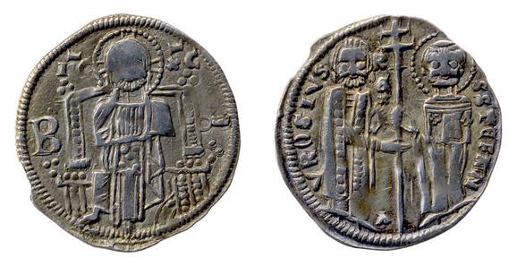Dinar kralja Milutina, 1282-1321, Brskovo