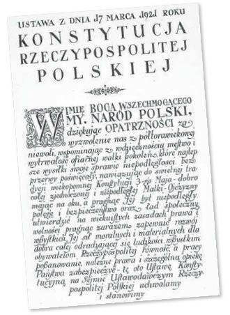 Obchody święta 11 listopada w Warszawie, 1932 r.