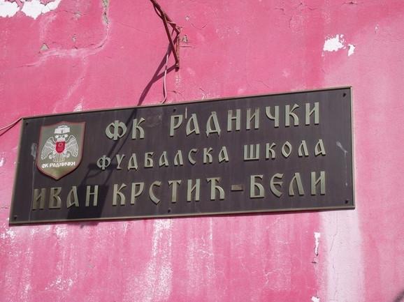Omladinska škola Radničkog nosi ime