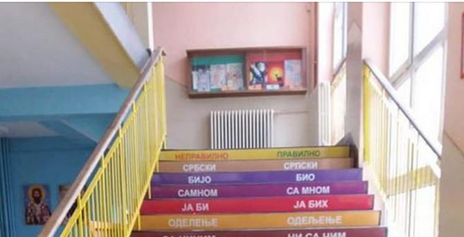 Šta kažete na ovakvo stepenište?