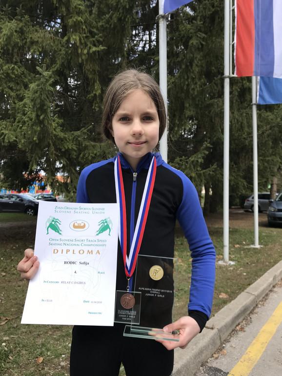 """Sofija je apsolutna pobednici kupa """"Alpe Adria Trophy"""" za 2017/2018 sezonu"""