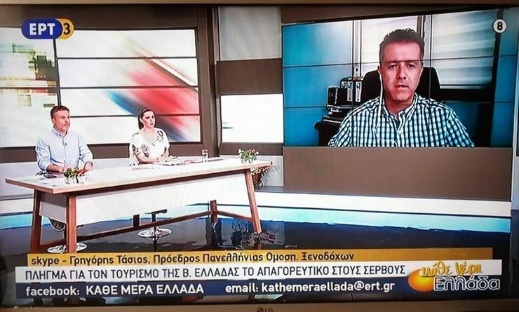 Grci Fejsbuk