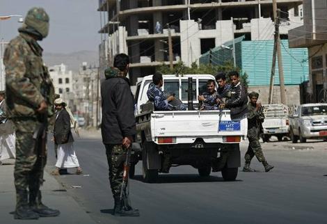 Ulice Jemena