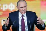 Vladimir Putin, Godišnja konferencija 2017
