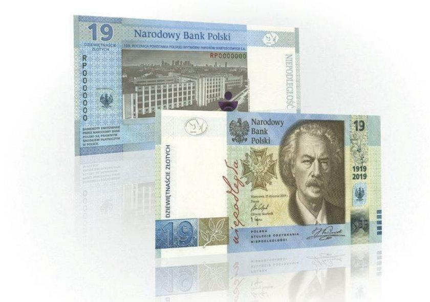 Banknot o nominale 19 zł trafił już do obiegu