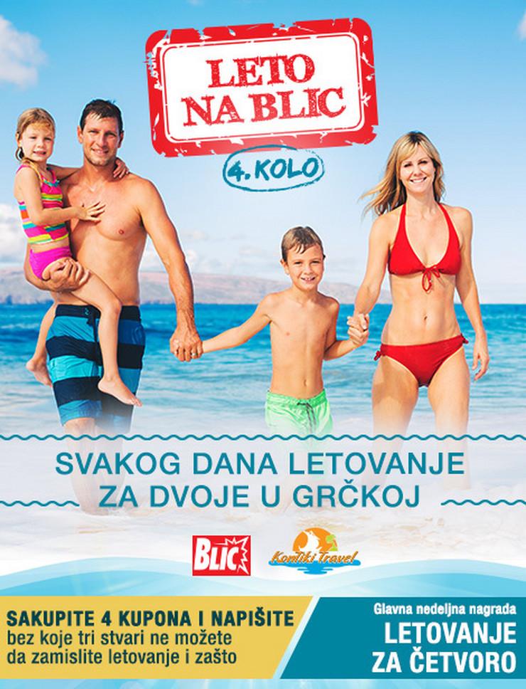 Blic-nagradna-akcija-landing-Vl-kolo