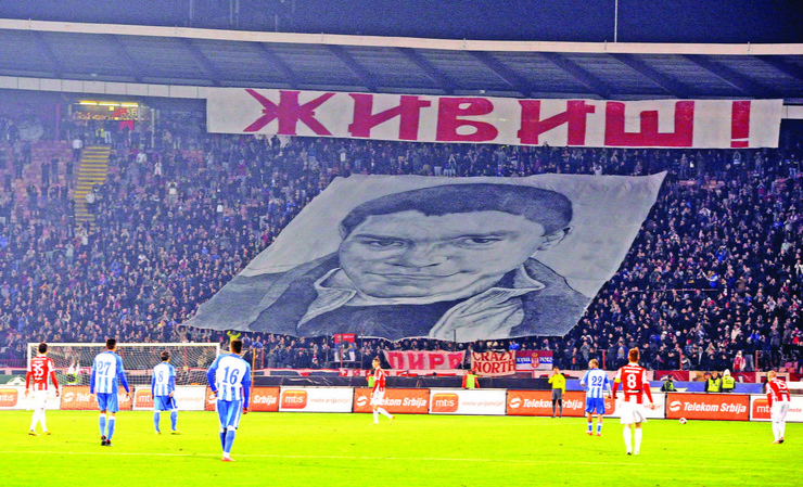 """Nezaboravljen: """"Delije"""" sa Markovom slikom foto:A. Dimitrijević"""