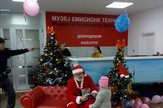 Deda Mraz Avala