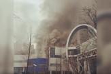 Požar u Seulu