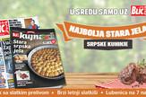 Poklon Srpska kujna