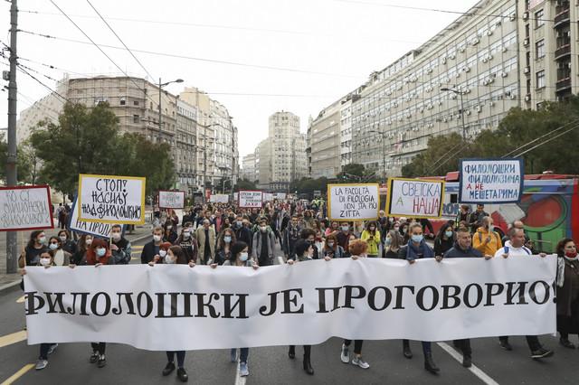 Studenti, profesori, protest, protestna šetnja, Filozofski fakultet
